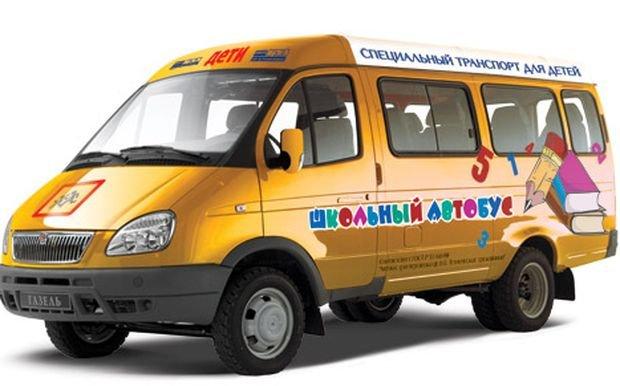 В регионах России в 2016 году появятся более 1800 новых школьных автобусов