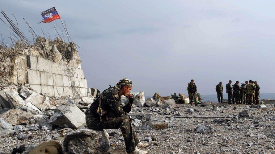 На Украине заявили о взятии под контроль почти всей «серой зоны» в Донбассе