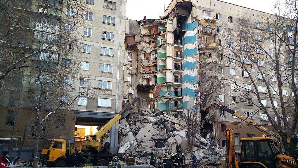 В СК назвали истинную причину взрыва в Магнитогорске