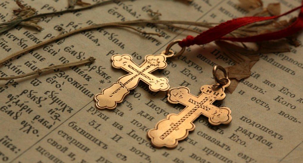 Почему мы носим нательный крест — символ страдания и смерти Христа?