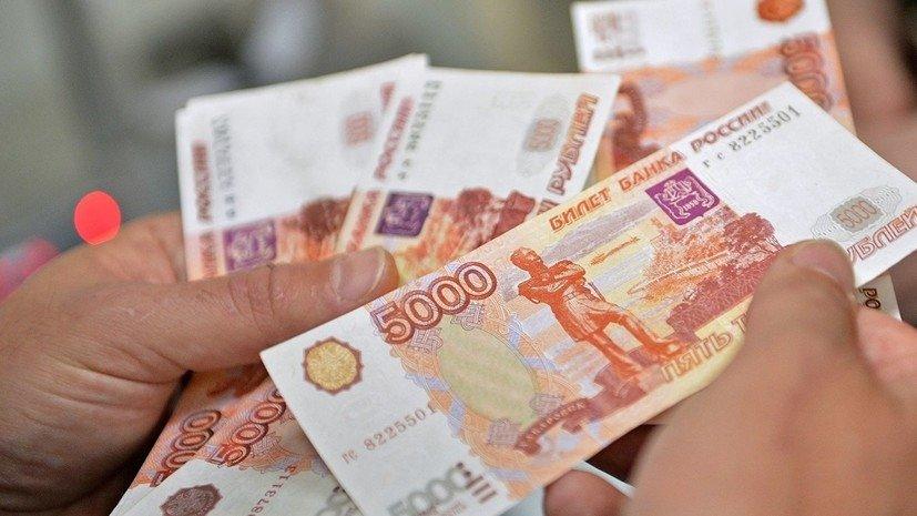 Названы причины снижения доходов россиян в 2018 году