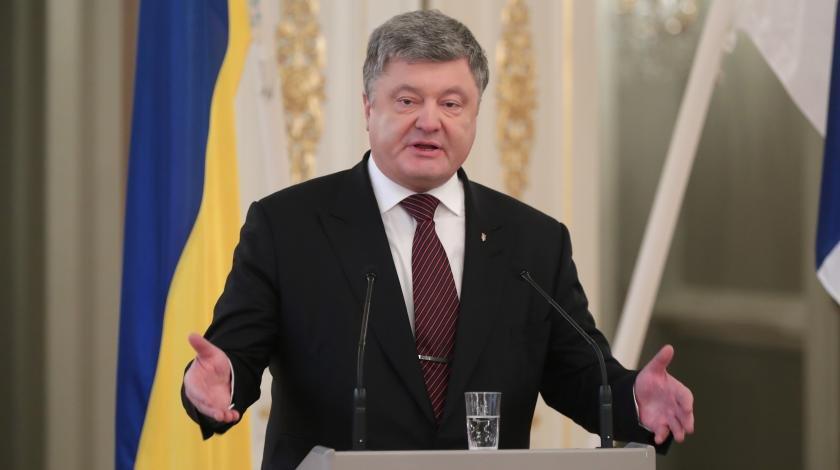 На Украине запустили процедуру импичмента Порошенко