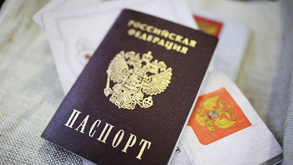 В паспорта россиян предложили внести изменения