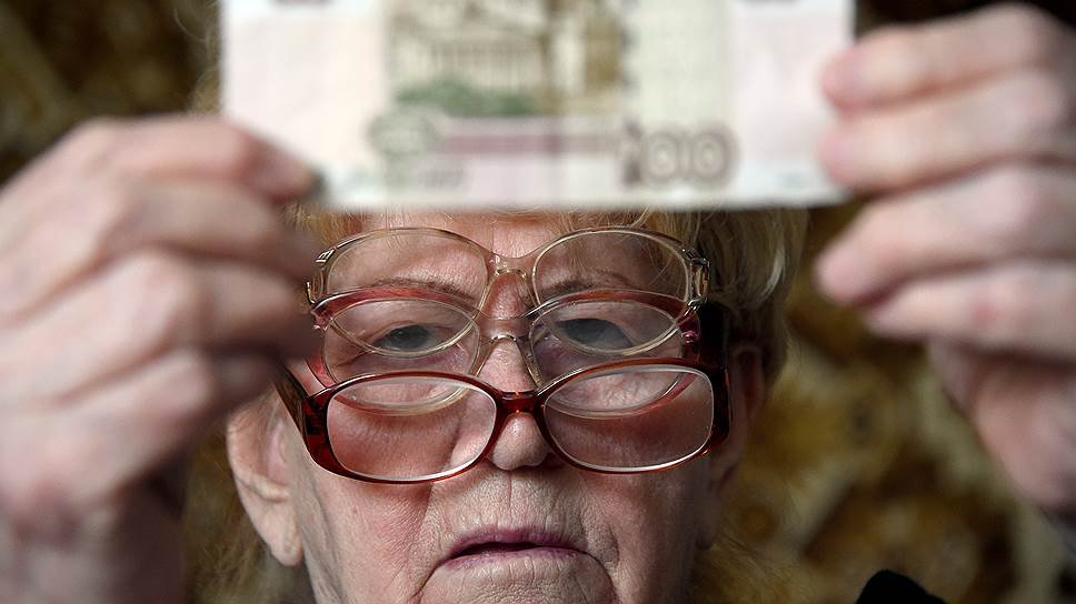 Россияне впервые заработали меньше, чем потратили на ЖКХ