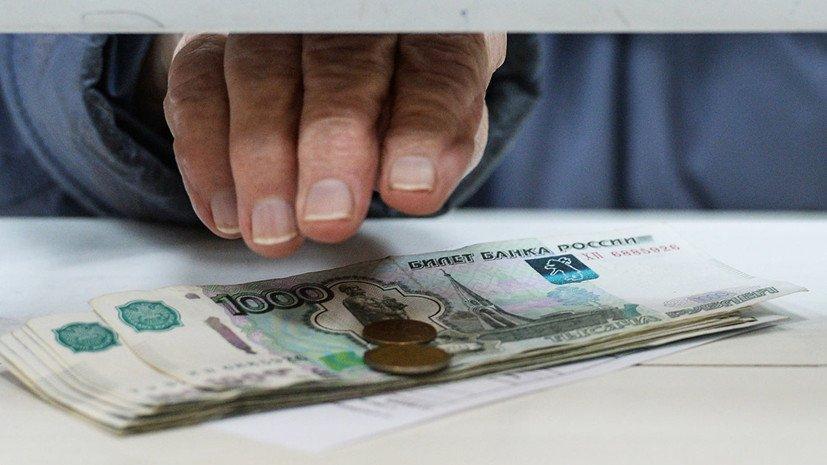 Волгоградский депутат назвал получающих низкие пенсии тунеядцами