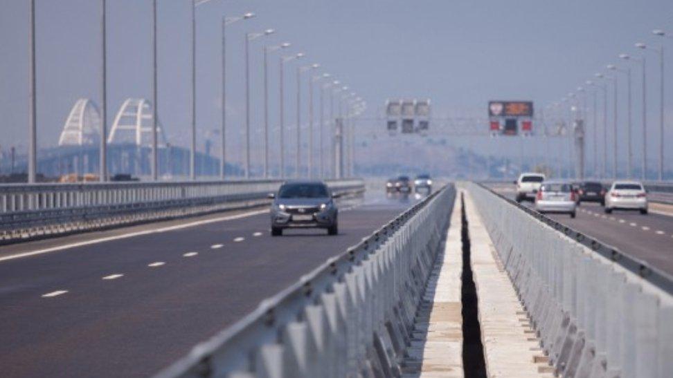 Опубликовано шокирующее видео проседания на подъезде к Крымскому мосту