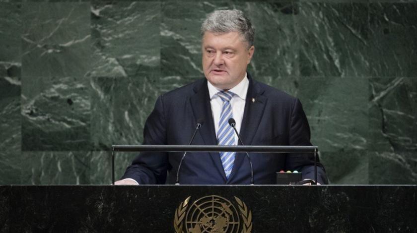 За голову Порошенко назначили награду