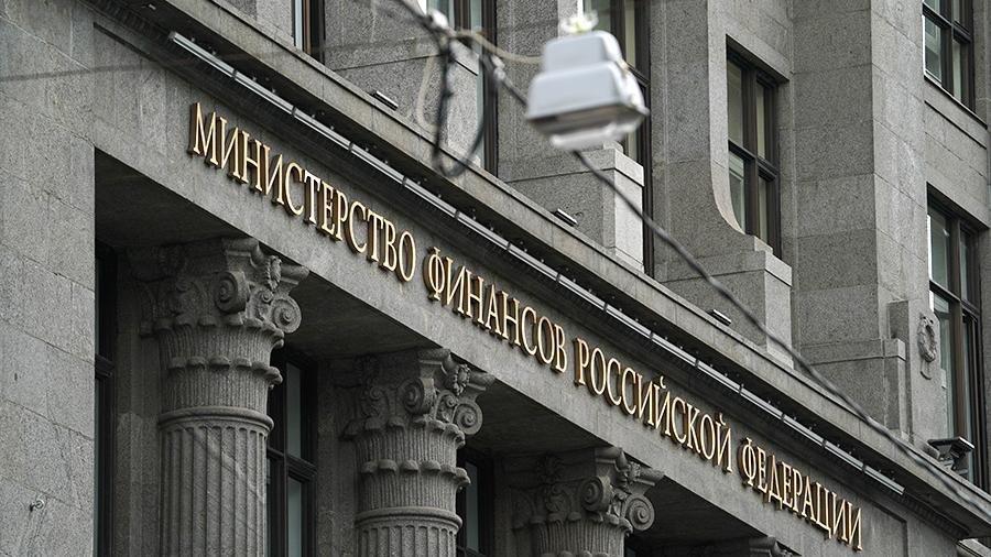Минфин анонсировал масштабные сокращения госслужащих в России