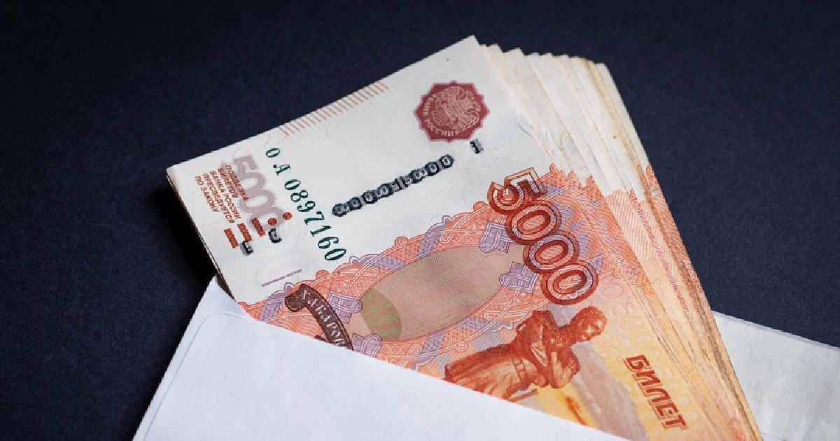Медведев утвердил индексацию зарплат бюджетников на 4,3%