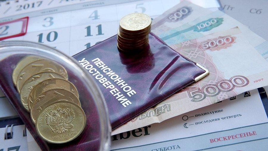 Дума повышает пенсии сверх прожиточного минимума