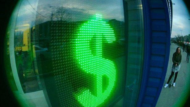 Курс доллара: обрушился курс евро идоллара