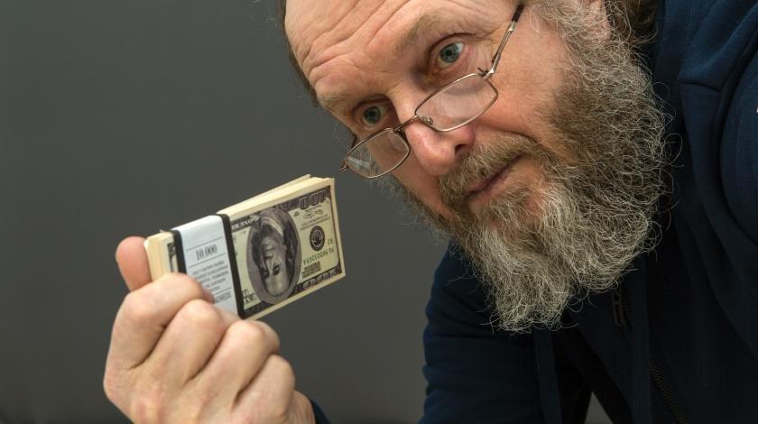 Доллар неожиданно взлетел