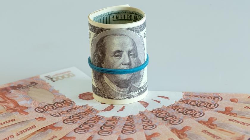 Осталось недолго: курс доллара сделает резкий скачок