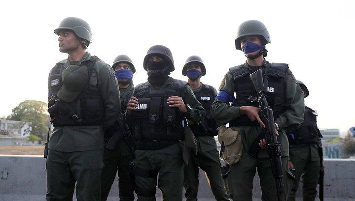 Группа военных попыталась устроить переворот в Венесуэле