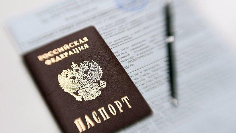 Киев признает незаконными выдаваемые украинцам российские паспорта