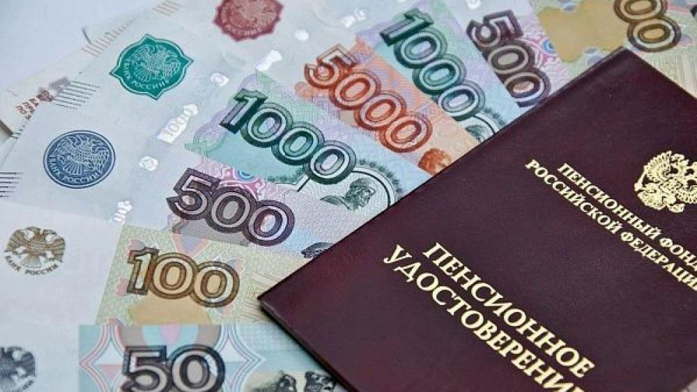 Россияне начали получать доплаты кпенсиям