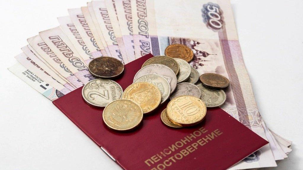 Доплата пенсионерам в 3300 рублей – кто ее получит?