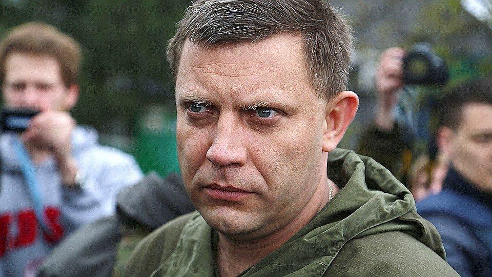 Установлены все участники убийства Александра Захарченко