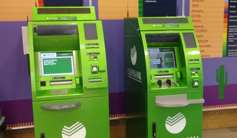 СМИ узнали о новой схеме мошенничества через терминалы Сбербанка