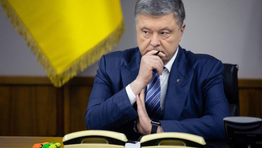 Объявлено об аресте скрывшегося от следователей Порошенко