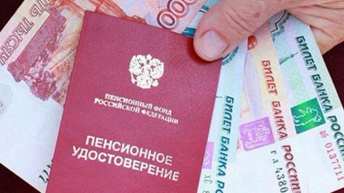 Сколько доплатят пенсионерам за советский стаж?