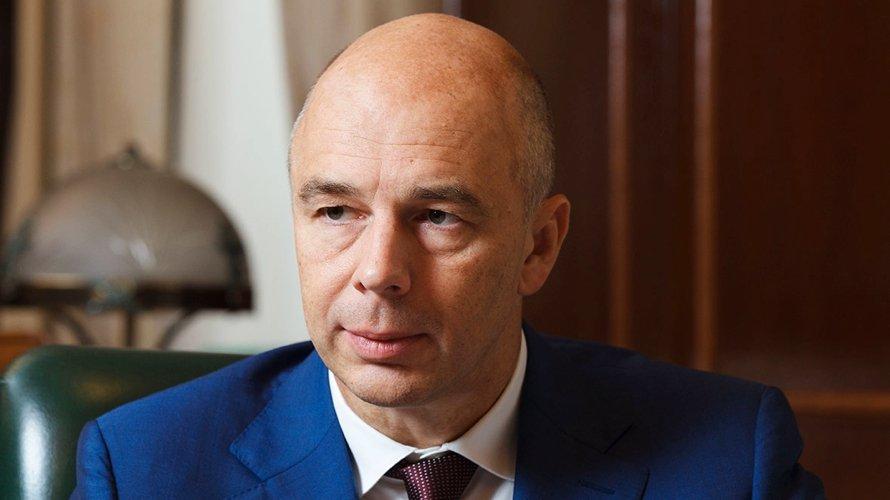 Силуанов объяснил падение реальных доходов населения