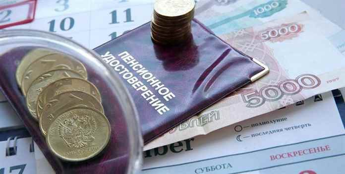 Доплата за советский стаж к пенсии в 2019 году. Кому положена, сколько за 1 год советского стажа, как получить