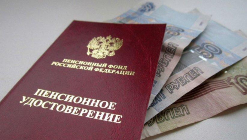 Пенсия увеличится до 17,5 тысяч рублей