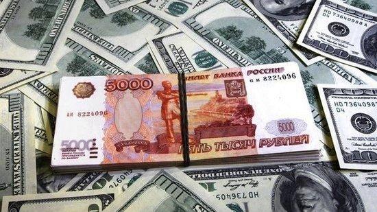 Самый точный прогнозист предсказал падение рубля