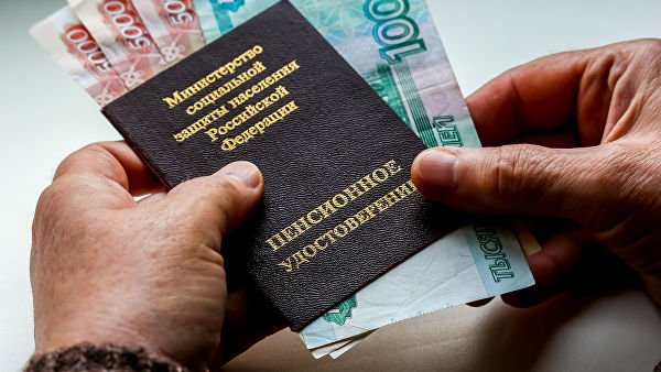 За что россиян могут лишить пенсии