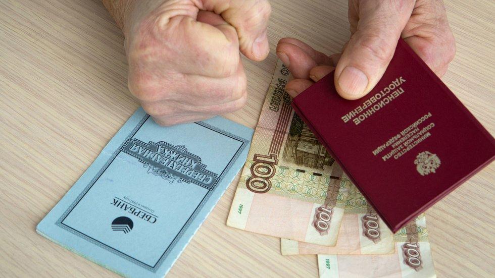 Россияне теряют свои пенсионные накопления еще до пенсии