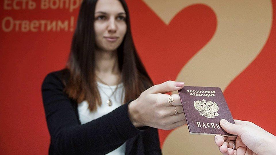 Россиян заставят сдать паспорта