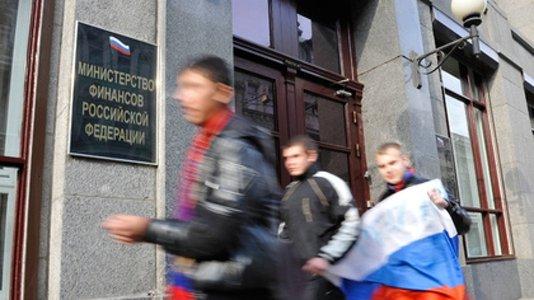 Определены крупнейшие должники России