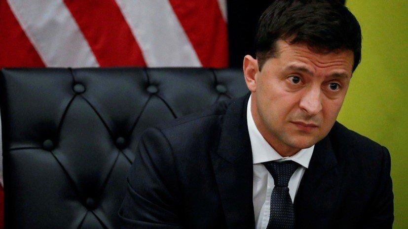 Трамп назвал Зеленского «президентом России»