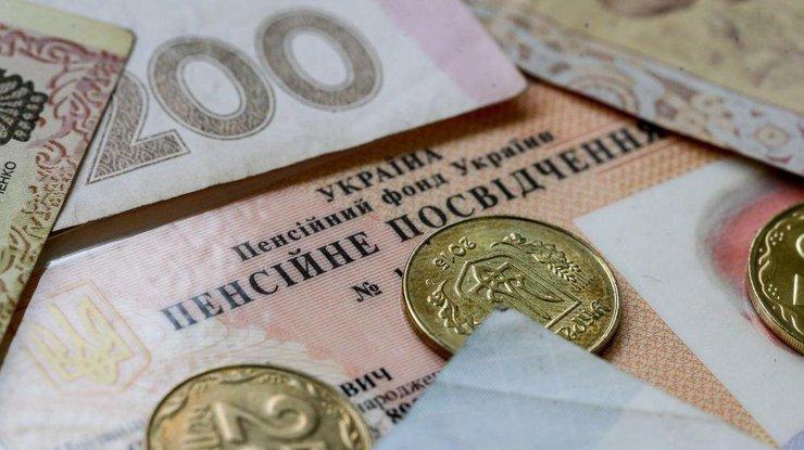 Пенсии в Украине: как оформить и какие документы нужны