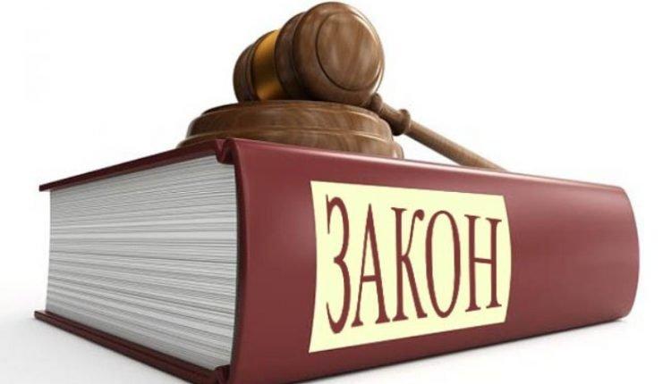 Изменения с 1 января 2020 года в России
