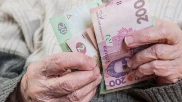 Как будут расти пенсии в 2020 году: проект госбюджета