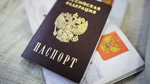 Эксперт рассказал опоследствиях введения электронных паспортов вРоссии