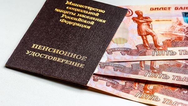 Более миллиона предпенсионеров получили право на льготы