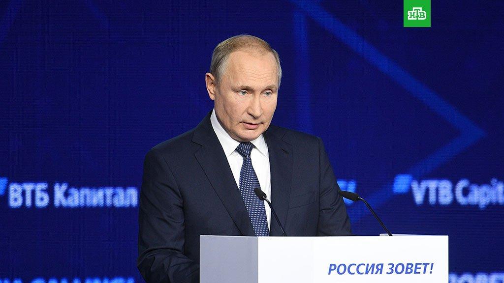 Путин назвал причину распада СССР