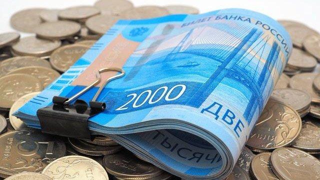 Что в 2020 году будет со ставками по вкладам? Прогнозы экспертов