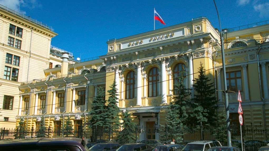 В здании ЦБ России произошло страшное