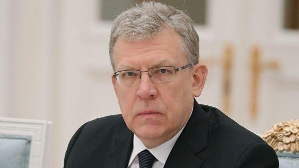 Кудрин назвал объемы ежегодного воровства из бюджета РФ