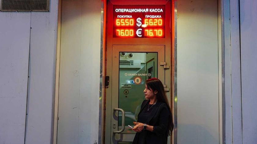Россиян пугают долларом по 200 рублей