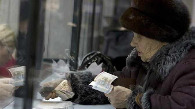 Пенсионная реформа: Кто жирует на деньги, украденные у стариков
