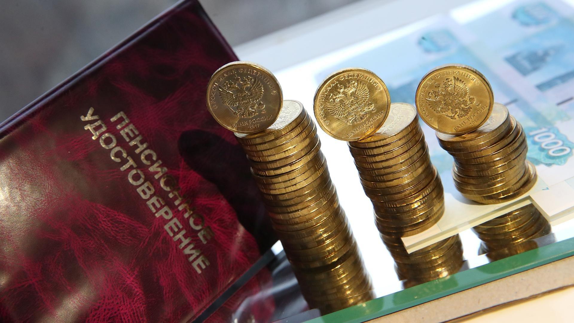 Пенсия наполнима: ГПП прибавит к государственным выплатам до 30 тысяч