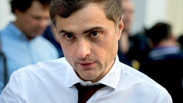 Помощник Путина Сурков принял неожиданное решение