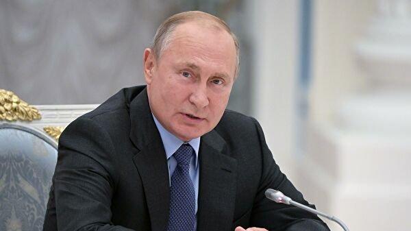 Путин констатировал приближение человечества к«опасной черте»