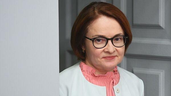 Набиуллина заявила, что переговоры по выходу ЦБ из капитала Сбербанка продолжаются
