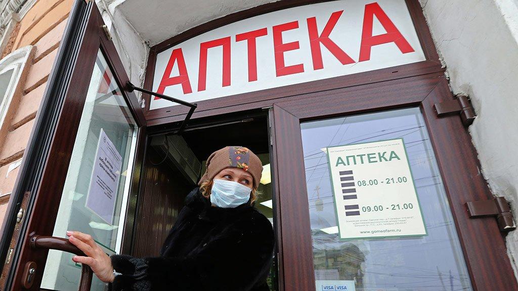 Путин предложил отбирать лицензии у аптек за завышение цен